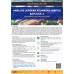 Analisis Laporan Keuangan Debitur (Batch Ke-2)