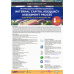 Internal Capital Adequacy Assessment Process